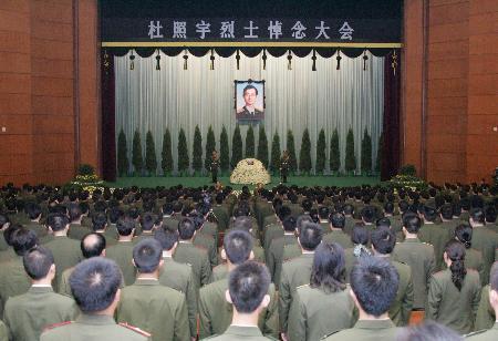 他用生命捍卫和平――追记中国维和人员杜照宇