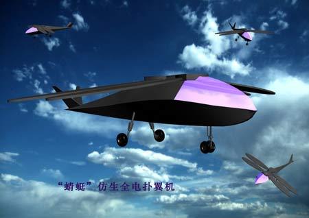 仿生:王智之零件作品全电扑翼机akm蜻蜓图纸图片