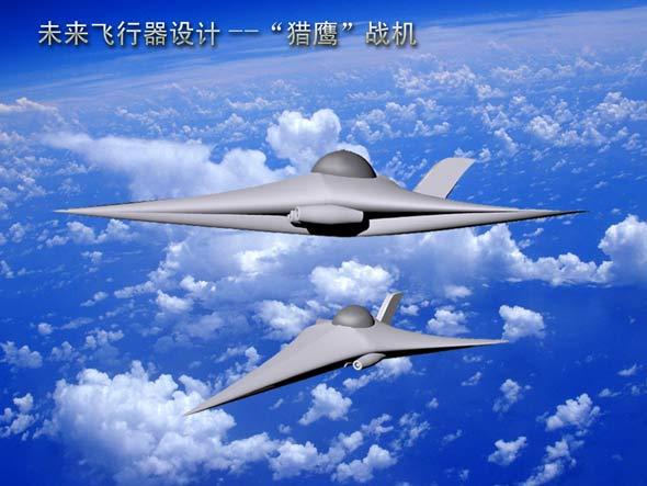 未来的飞机手绘作品