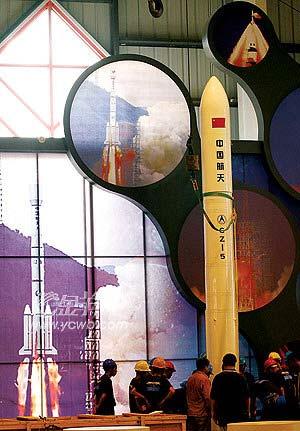 珠海航展今日开幕中国隐形无人战机模型亮相
