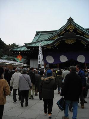 日本游就馆调整后重新开放仍旧不提侵略(图)