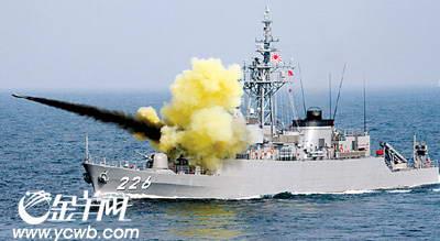 日本调整军事部署转移自卫队重心防朝突发事件
