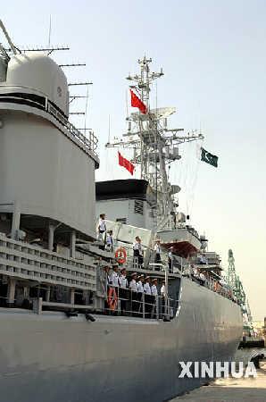 和平07多国海上军演揭幕中国军舰首次参加