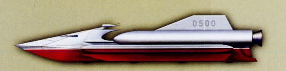 图文:飞鳐级大型火箭登陆艇侧视图