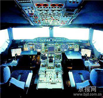 空客A380机身较轻绝密技术由中国女教授突破