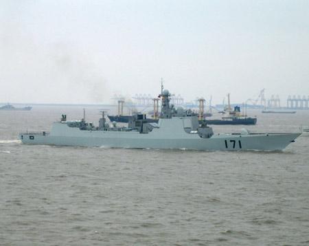 图文:171号防空型驱逐舰