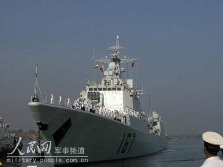 我舰队访问印度将首次在印度洋举行演习(图)