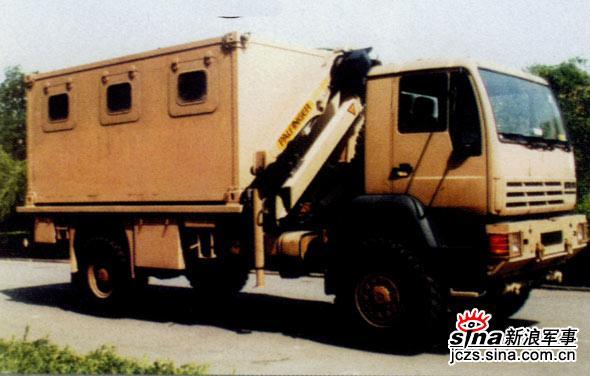 图文:战场支援维护车辆
