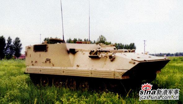 图文:ZCY-45营指挥车/ZCL-45连指挥车