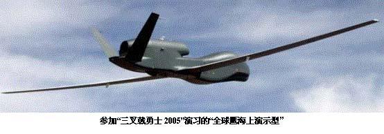 美国海军完成全球鹰无人机海上验证(组图)