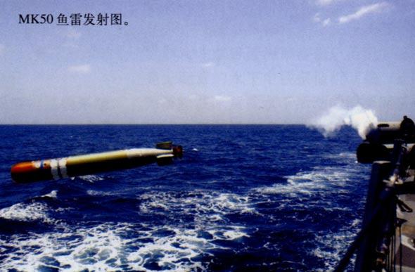 图文:美制MK50轻型鱼雷发射瞬间
