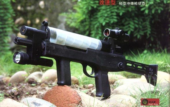 反恐利器:揭秘国产新型长风9mm冲锋枪(组图)