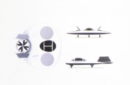 第一届专业组三等奖:三风扇垂直起落飞行器