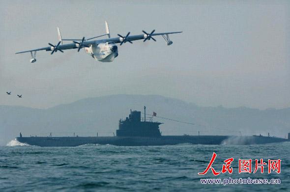 水轰-5水上反潜巡逻机
