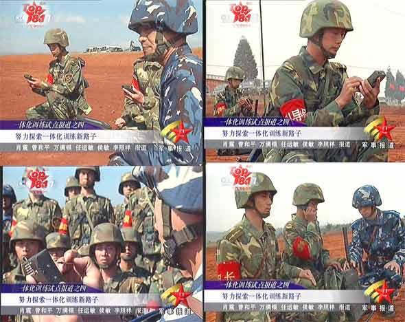 成都军区陆军士兵演练数字化对空引导(组图)