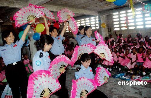 组图:中国维和警察部队与海地学生联谊