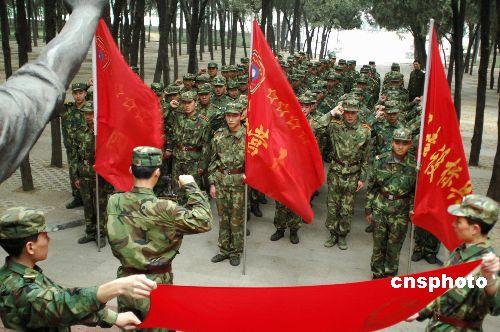 组图:济南军区官兵宣誓誓死捍卫祖国统一