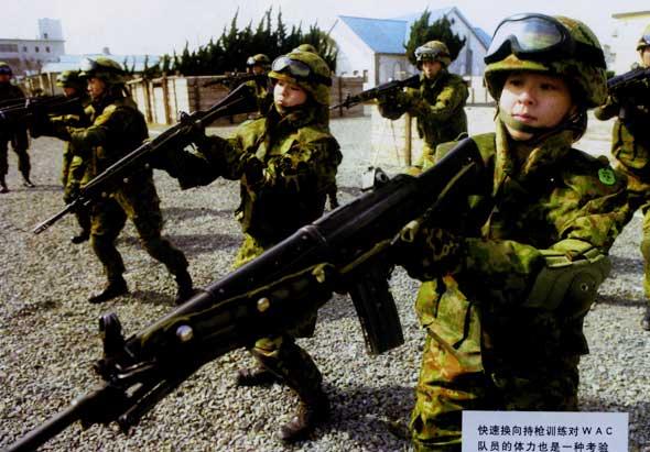 外军观察:陆上自卫队小仓妇女队巷战训练(图)