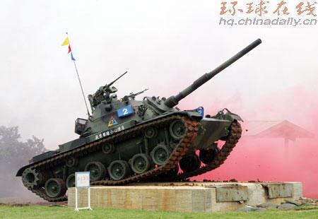 组图:台军CM11战车实弹射击与激光模拟射击