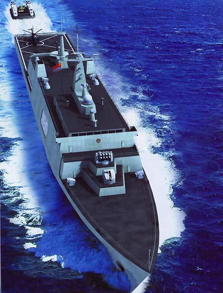 外媒关注中国最新大型两栖船坞登陆舰(组图)