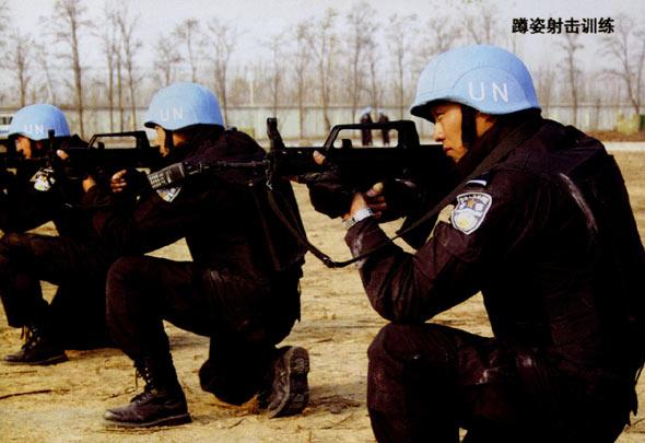 中国维和民事警察培训中心揭秘(组图)