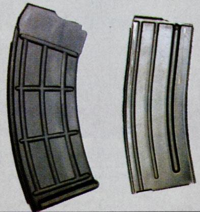 图文:95式与99式自动步枪弹匣区别