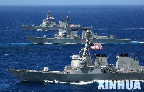 """图文:三艘参加""""英勇盾牌-06""""军事演习的导弹驱逐舰"""