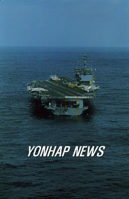 美国企业号核动力航母下周驶往釜山港(组图)