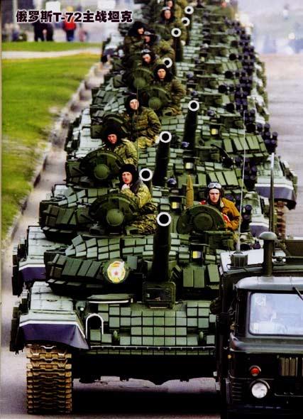 誓与西方决雌雄:俄现代坦克发展透析(组图)