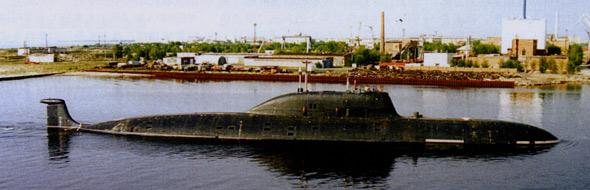 """图文:阿库拉级攻击核潜艇""""猎豹""""号"""