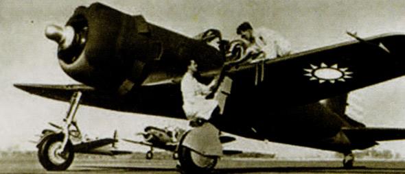 错误机型交给错误军队:P-66战机在中国(组图)