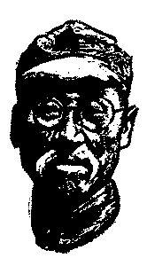 """军史人物:红军长征中的""""四老""""(组图)"""
