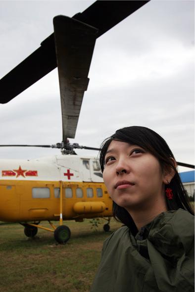 图文:医疗救护直升机