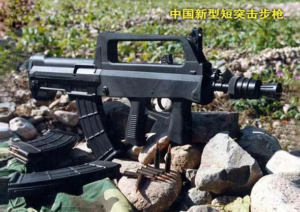 简评国产QBZ95B与以色列TAR-21短步枪(组图)