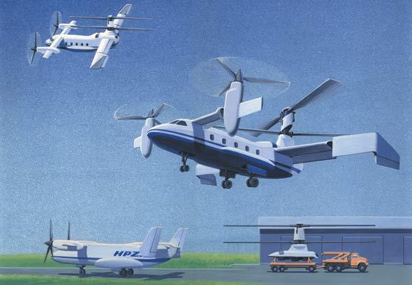 作品:韩培洲之前旋翼顷转式垂直起落飞机图片