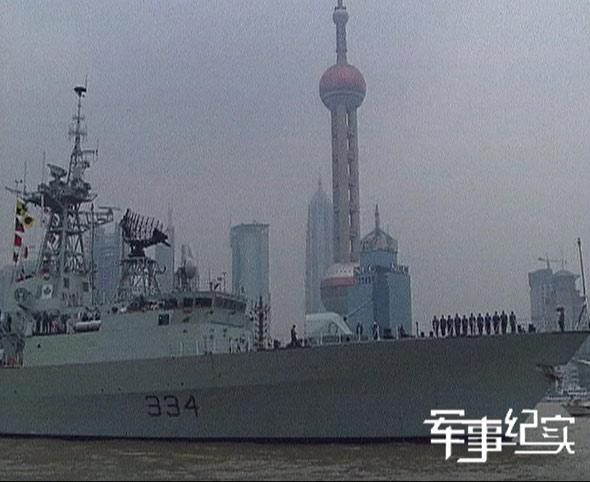 """央视《军事纪实》11日播出""""里贾纳""""号在上海"""