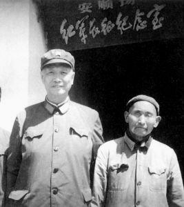 原军委副主席张震上将:艰苦卓绝长征路(组图)