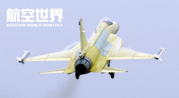 成飞枭龙06架飞机首飞装载国产航电设备(图)