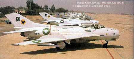 图文:巴基斯坦空军歼6战机机群