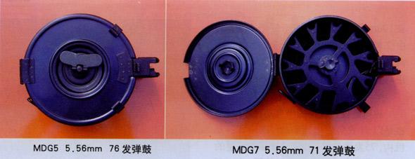 图文:国产两种外销型机枪弹鼓