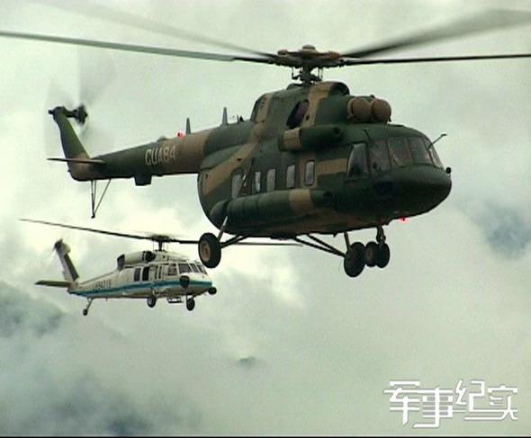 图文:空中骑兵展翅飞翔