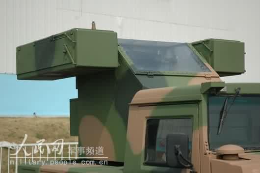 图文:FB-6A自行防空系统导弹发射箱特写
