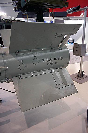 图文:雷霆-2激光制导炸弹尾翼特写