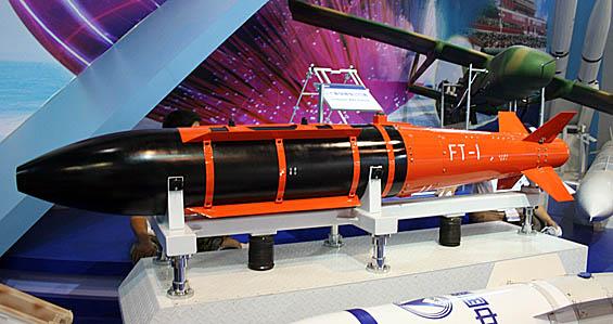 图文:国产飞腾-1型制导炸弹