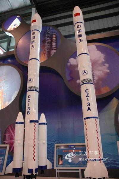 图文:长征-3系列火箭双雄