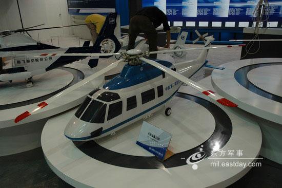 图文:中欧合研的新型六吨级直升机模型