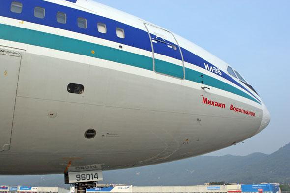 组图:俄罗斯伊尔-96客机参加珠海航展