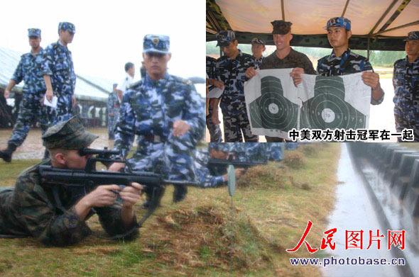 美陆战队员用中国95步枪5发子弹打出47环(图)