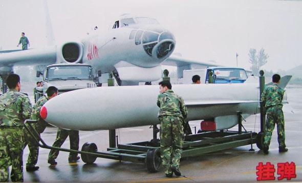 图文:中国自产的鹰击-63大型空射反舰导弹