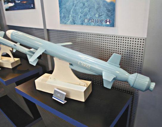图文:中国鹰击62反舰导弹模型后部特写